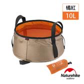 Naturehike 輕量耐磨折疊儲水盆10L 附收納袋 橘紅