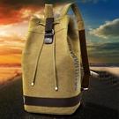 登山包雙肩水桶抽繩背包帆布男ins大容量行李戶外旅行登山運動籃球書包 BASIC
