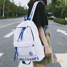 後背包書包男女高中大學生帆布後背包韓版校園時尚潮流個性百搭15寸背包 玩趣3C