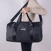 行李箱 拉桿袋 健身包 行李 旅行袋 手提 單肩 收納包 韓版多功能健身包 ◄ 生活家精品 ►【Y033】