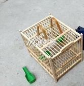 鳥籠 黃豆黃騰繡眼麻料相思麻雀畫眉鳥鳥籠小方形籠子洗澡全套竹制 京都3CYJT