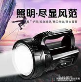 手提燈強光手電筒可充電超亮戶外多功能探照燈電燈家用手提燈 生活優品