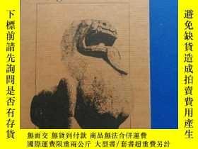二手書博民逛書店CHINA罕見Die groβe StatueY153720 Victor Segalen Edition