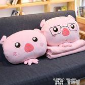 暖手抱枕 抱枕被子兩用抱枕暖手卡通珊瑚絨空調被辦公靠枕午休枕三合一女男 童趣屋