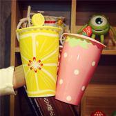 馬克杯杯子陶瓷大號超大創意潮流可愛公主清新正韓水杯帶蓋 簡約 免運直出 交換禮物