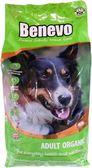 有機素食狗飼料 Benevo 班尼佛(2Kg) 低過敏、除臭配方,英國進口,非基因改造。
