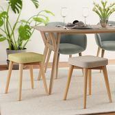 實木布藝凳子家用成人餐凳時尚創意化妝梳妝凳簡約現代北歐小板凳『CR水晶鞋坊』igo