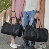 牛津布女單肩男士旅行包袋手提包大容量尼龍男出差短途行李包運動 雲雨尚品