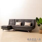 D&T 德泰傢俱 Simon貓抓皮L型沙發椅 A032-003