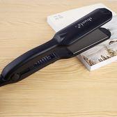 直髮器離子燙不傷髮拉頭髮直髮夾板直捲兩用內扣電夾板直板夾熨板 雙11免運搶鮮購