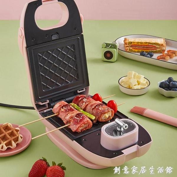 長虹定時三明治機早餐機輕食機華夫餅面包機三文治機家用吐司壓烤WD