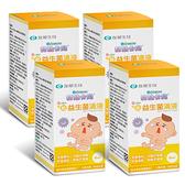 貝比卡兒 寶助益生菌滴液8ml 買3送1組【德芳保健藥妝】