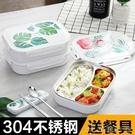 便當盒 304不銹鋼分格保溫飯盒韓國學生成人可愛帶蓋便攜速食盒 - 【618特惠】