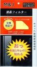 【玩樂小熊】PSV 2000型專用 日本代工 4H超抗刮 前後螢幕 面板保護貼 抗油污 亮面