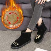 短靴雪地靴女短筒短靴保暖防滑卡通蜜蜂女鞋加厚保暖學生棉鞋加絨刷毛靴子