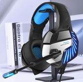 【降價一天】AULA/狼蛛 A1電腦耳機頭戴式耳麥吃雞游戲台 台式網吧電競帶麥話筒