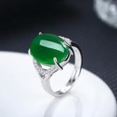 S925銀 綠瑪瑙綠剛玉綠寶石開口戒指簡約復古鑲鑚戒指女節日禮物     麻吉鋪