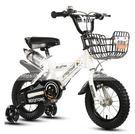 兒童自行車男女孩腳踏車14 16 12 18吋可選【熒光綠】LG-286898