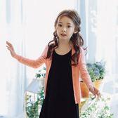 兒童毛衣韓版童裝春夏款兒童毛衣純色女孩手工針織衫開衫百搭薄款防曬上衣  朵拉朵衣櫥