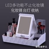 化妝鏡 帶燈折疊便捷隨身LED化妝鏡宿舍桌面臺式鏡子梳妝鏡 DN16073【棉花糖伊人】