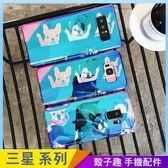 卡通汪星人 三星 Note8 手機殼 藍光殼 可愛鬥牛犬 保護殼保護套 防摔軟殼