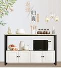 櫥櫃餐邊櫃現代簡約北歐實木櫥櫃置物櫃多功能儲物櫃簡易餐櫃酒櫃碗櫃