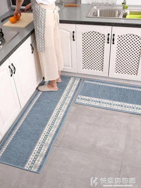 廚房地墊長條防滑吸水防油門墊地毯家用浴室進門門口臥室墊子腳墊 NMS快意購物網
