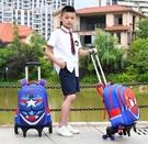 奧特曼拉桿書包小學生男孩6-12周歲學生帶轱轆一年級兩用拖著走的 深藏blue YYJ
