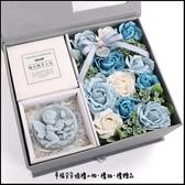 禮物 秘密花園香皂花+手工皂方型禮盒(夢幻藍) 情人節禮物 母親節禮物 教師節禮物 生日禮物
