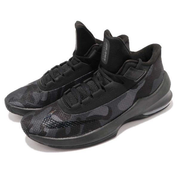 Nike 籃球鞋 Air Max Infuriate 2 Mid PRM EP 黑 全黑 迷彩 中筒 運動鞋 氣墊 男鞋【PUMP306】 AO6550-001