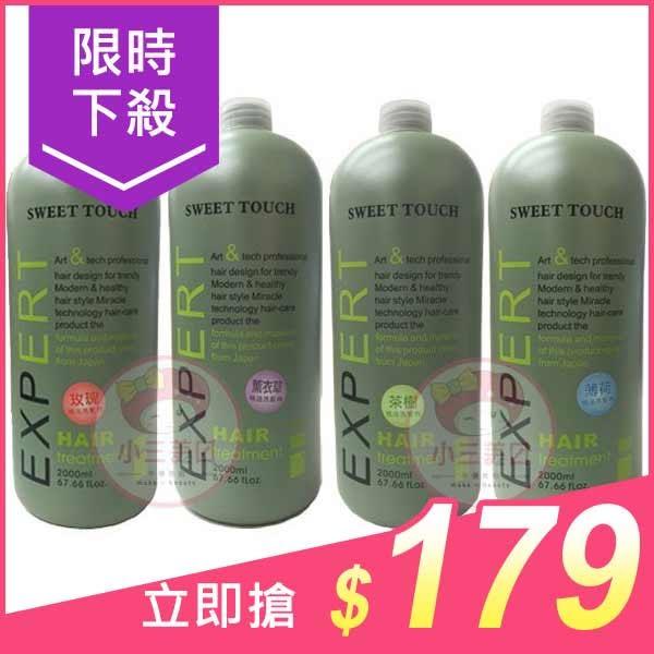 直覺 sweet touch職業洗髮精(2000ml) 多款可選【小三美日】原價$199