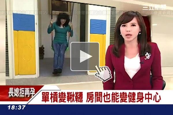 兒童平板盪鞦韆台灣製造SW-02