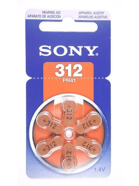 全館免運費【電池天地】SONY助聽器電池 PR41 ZA312 一卡六入裝 1.4V