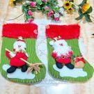 聖誕節禮物袋 聖誕絨布襪 糖果袋 雪人 聖誕老人(大)-艾發現
