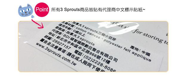 【原廠公司貨】加拿大 3 Sprouts 手提收納包-小海狸