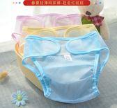 618好康又一發嬰兒尿布褲透氣可洗尿布兜布尿褲幼兒網
