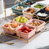 新年果盤-北歐新年水果盤瓜子盤客廳干果盤帶鐵架創意家用分格零食收納盒 夏沫之戀