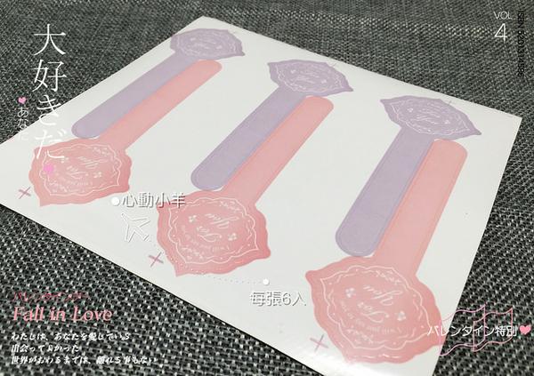 心動小羊美國風造型9種9枚手工皂貼紙布丁貼紙烘焙袋定制封口貼熱賣款9入