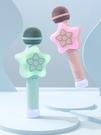 麥克風 Otic兒童早教家用麥克風音箱一體卡拉OK神器無線藍芽寶寶話筒唱歌 8號店