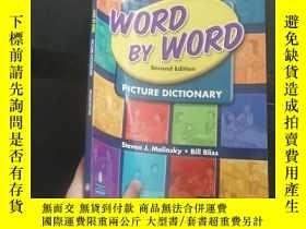 二手書博民逛書店Word罕見by Word Picture Dictionary English Chinese Edition奇