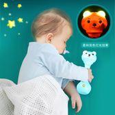 小嬰幼兒童音樂寶寶早教安撫沙錘手搖鈴手拿0-1-3歲男孩女孩玩具  XY1234   【男人與流行】