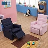 兒童沙發 可愛 兒童功能沙發 青少年家具沙發 懶人沙發xw