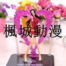 楓城動漫ZERO七武海女帝漢庫克蛇姬戰斗版手辦模型