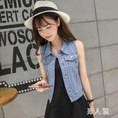 牛仔馬甲女短款韓版新款條紋無袖修身寬鬆牛仔外套背心 zm6577『男人範』