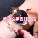 女士手錶女錶學生韓版簡約時尚潮流休閒大氣新款 范思蓮恩