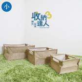 黃麻木把手收納盒 (小)