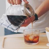 咖啡壺 手沖咖啡壺 家用咖啡云朵壺手沖壺 防爆耐熱分享壺 【米家科技】