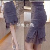 網紗拼接高腰包臀裙修身中裙女職業裙半身裙 快速出貨