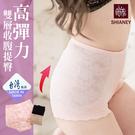 女性輕機能雙層收腹提臀束褲 420丹 高...