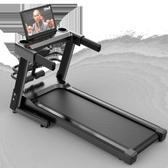 電動跑步機附贈變壓器跑步機健身器材多功能電動家用超靜音折疊商用 ciyo黛雅